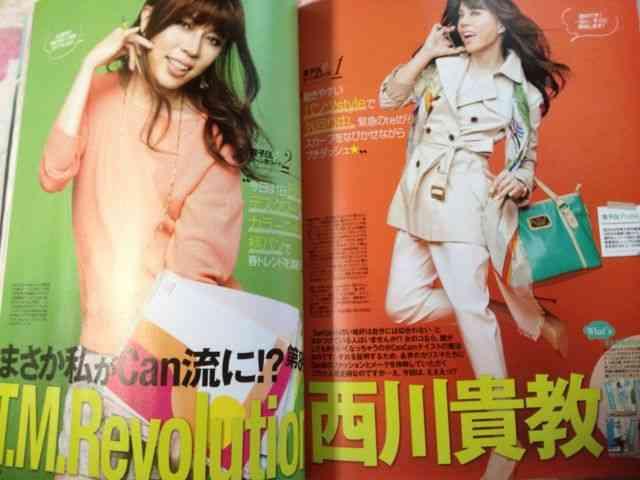 おいw今月のCanCamに西川貴教さんの女装載ってんだけどwwwwwどこを目指してるんだ… |ユウヒ・インダストリーさんのついっぷるトレンド画像