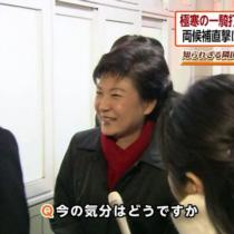 フジテレビの韓国大統領選報道、日本の選挙より気合が入ってるwww