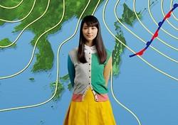 武井咲、深夜ドラマで無愛想なお天気お姉さん役に挑戦!関ジャニ∞大倉との初共演に「うれしい」