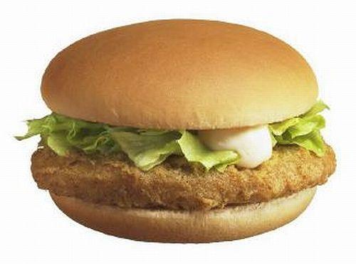 マクドナルドが中国産薬漬け病気鶏肉で有名な河南大用食品から輸入している事を遂に認める→「心配なら買うな」と言っていたマクドナルドが方針転換