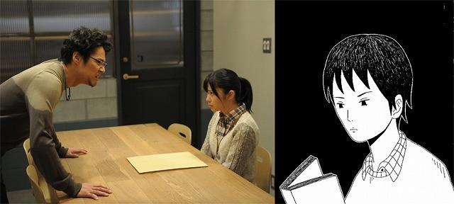 HKT48指原莉乃「俺はまだ本気出してないだけ」で堤真一にダメ出しする編集者役 : 映画ニュース - 映画.com