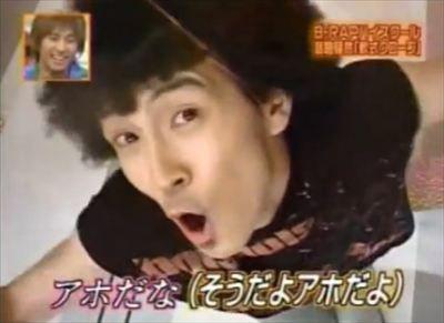 """""""軟式globe""""パークマンサーがダンススクールの校長に!? EXILE、千原せいじとの意外なカンケイ"""