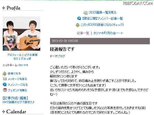 渡瀬マキ、頚椎椎間板ヘルニアでライブ中止…「がっかりさせてごめんなさい」