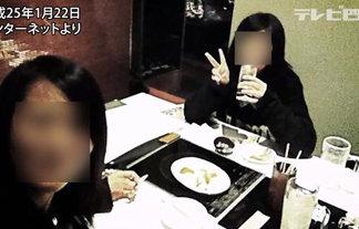 桜宮高校の生徒がツイッターで飲酒しているのがバレる → 店側が謝罪「ソフトドリンクを酒用のグラスで出してました」 : はちま起稿