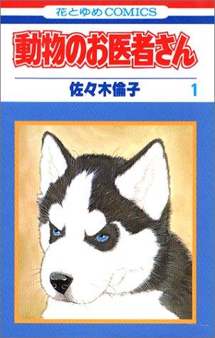 「全国書店員が選んだおすすめコミック2013」ランキングベスト15が発表!