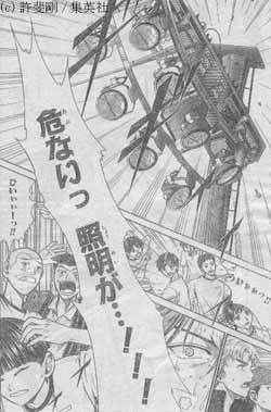 声優・戸松遥の公演中、東京国際フォーラムで照明が落下し男性けが