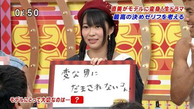HKT48指原莉乃「あの発想はなかった」www峯岸丸刈りの感想語る