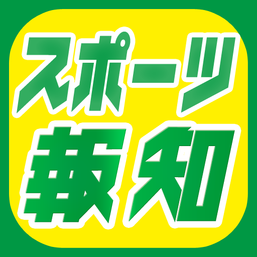 TRF、日本人歌手初のDVDでもミリオン:芸能:スポーツ報知