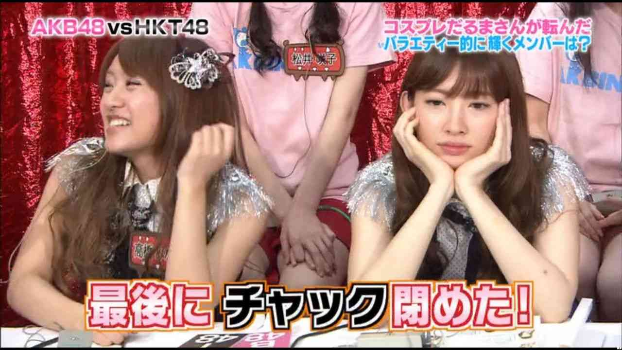 つまらない企画を眺めるAKB48小嶋陽菜さんの顔が凄い