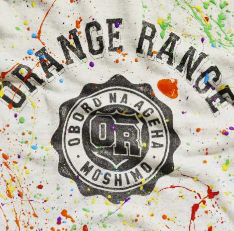 ORANGE RANGE、4月17日に約4年ぶりとなるシングル「オボロナアゲハ/もしも」をリリース