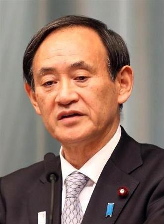 政務官派遣は変えず 「竹島の日」で菅長官 - MSN産経ニュース