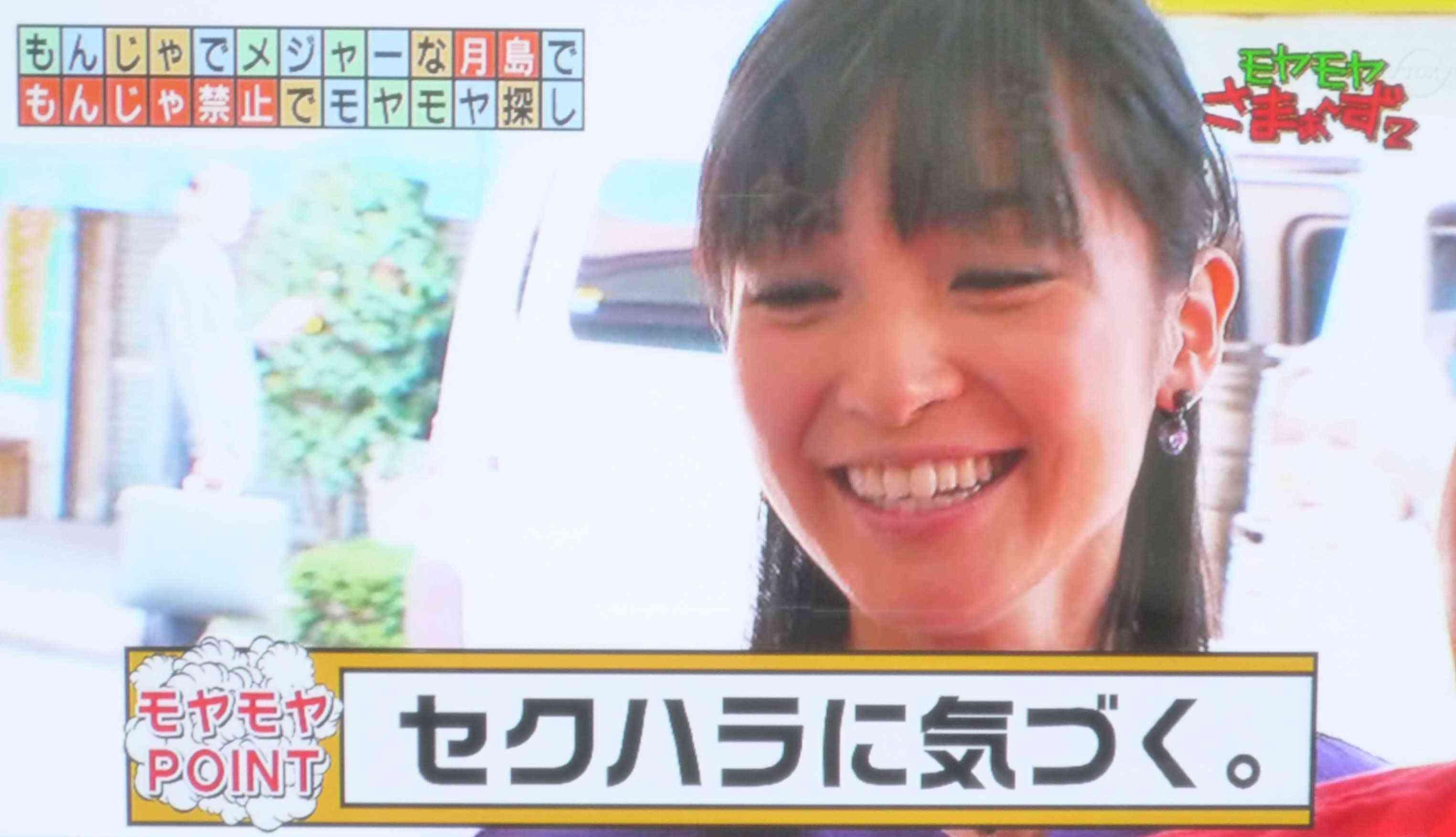 テレビ東京・大江麻理子アナがNY転勤!「モーサテ」NYキャスターに