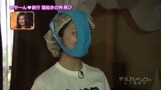 壇蜜&イジリー神コンビ降臨!寝起きドッキリ☆太田千晶編 - YouTube