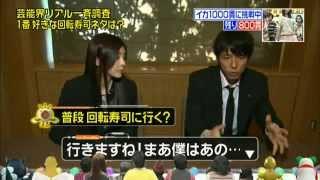 中トロが好き - YouTube.flv - YouTube