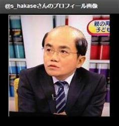 """水道橋博士、ヅラ外した? """"笑撃""""の髪型でNHK出演  - 芸能 - ZAKZAK"""