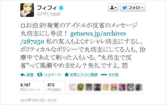 【AKB48峯岸熱愛】美人タレントが怒り「丸坊主で反省って風潮やめません? 失礼ですよ怒」「女性を坊主にするってマニアックな性的カテゴリ」「SMみたい」 | ロケットニュース24