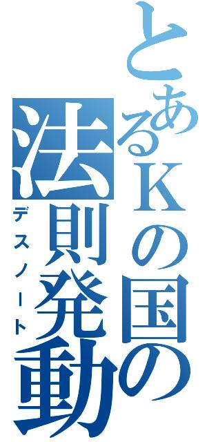 加護亜依「ハングル文字勉強中。」