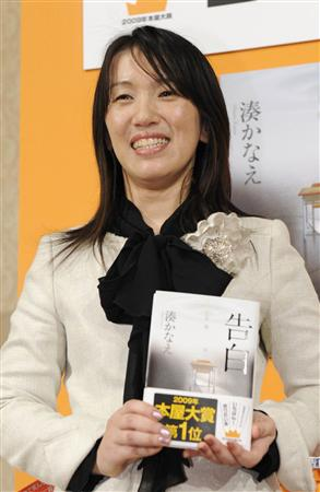 鈴木京香、主演ドラマ撮影現場で女子会ならぬ熟女会を開催ww