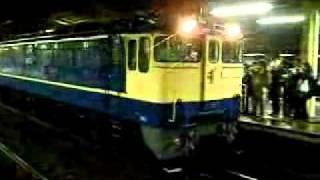 【罵声】迷惑鉄道オタク軍団まとめ【威力業務妨害】 - YouTube