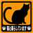 Twitter / karako: 今、テレビ番組でテルマエロマエの作者さんが映画化まで ...