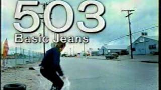 EDWIN 503 - YouTube