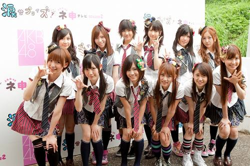 「恋愛スキャンダル」続出のAKB48…ファンは「慰謝料」を請求できるか?