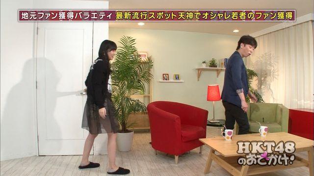 【悲報】指原莉乃がシースルー衣装になる!