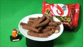 かっぱえびせんチョコ(カルビー)(Shrimp-flavored fried flour sticks Choco)(HD) - YouTube