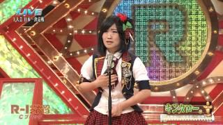 20130212 R 1キンタロー - YouTube