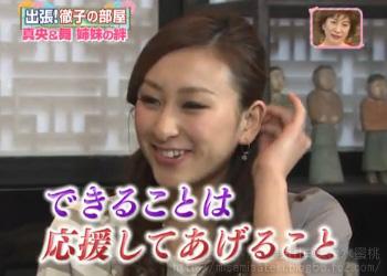 浅田真央「キャスター失格よ!」キム・ヨナ批判の姉を叱責