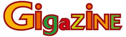 2013年2月25日のヘッドラインニュース - GIGAZINE