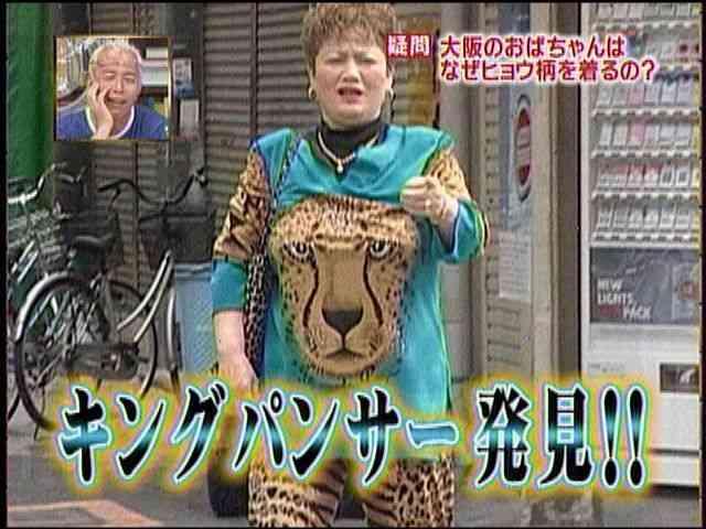 スーパーで割引シールを配布したら客が殺到、押しつぶされた女性重症!