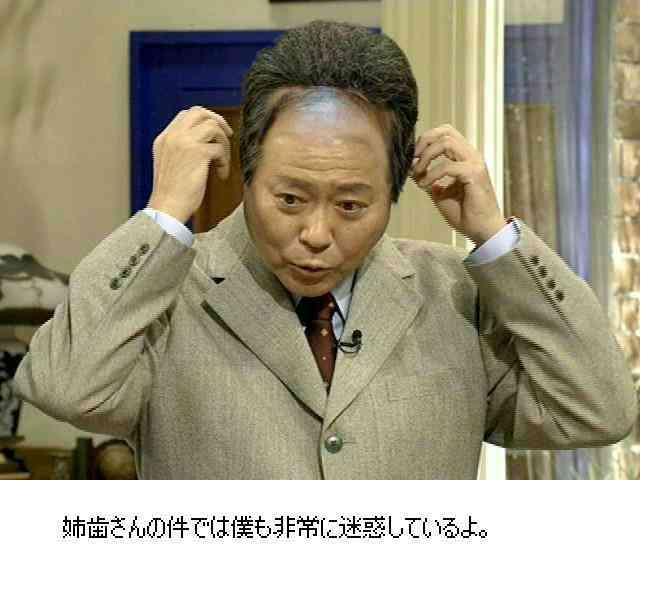 とくダネ「AKB48峯岸みなみの坊主は同情を引くためなのは間違いない」!