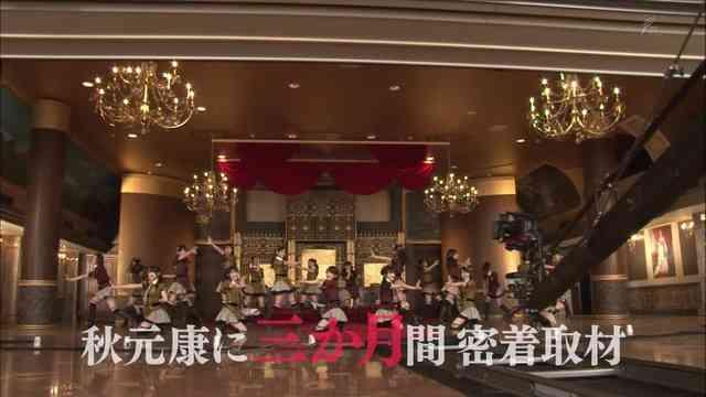 【動画】『密着!秋元康2160時間』感想スレ…AKBが低クォリティな理由 : Gラボ