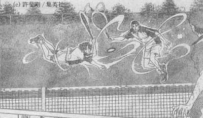『テニスの王子様』にハマってラケットを毎日左右300回振った女性、33kgも痩せるwwww