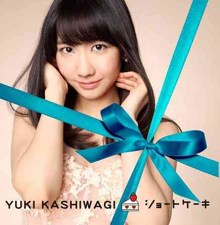 AKB48柏木由紀の合コン記事に対するファンの反応をご覧ください