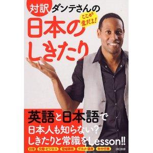外国人が「これは知らなかった」と思う日本の細かいマナーTOP10