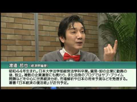 NHKが21時台のニュースで30分近く韓国特集をしたときの視聴者の反応まとめ 2013年1月9日 - Togetter