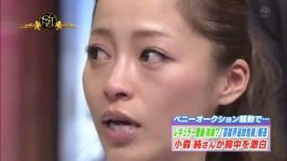 小森純がペニオクの件でサンジャポで生謝罪するも西川史子 激怒 - YouTube