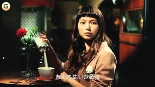 30s 宮崎あおい CM アースミュージックエコロジー カフェにて篇 - YouTube