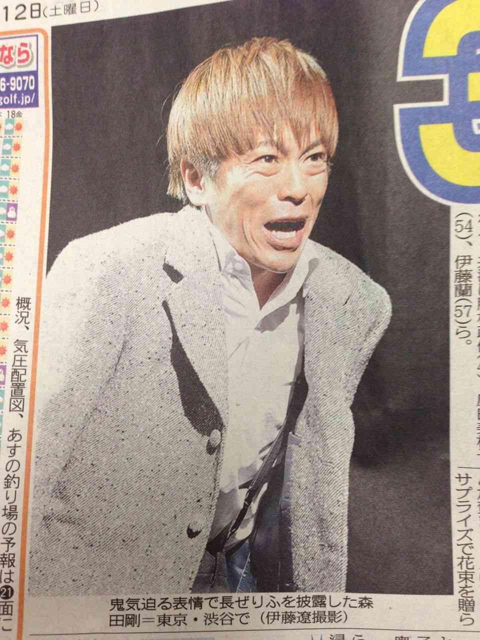 大塚千弘、V6坂本昌行との熱愛質問は無言