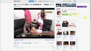 ももクロ あーりん vs クロちゃん (芸人) - YouTube
