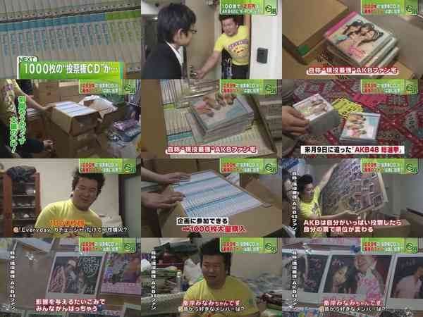 秋元康、作詞シングル作品総売り上げ歴代1位に…AKB48だけで1998万枚