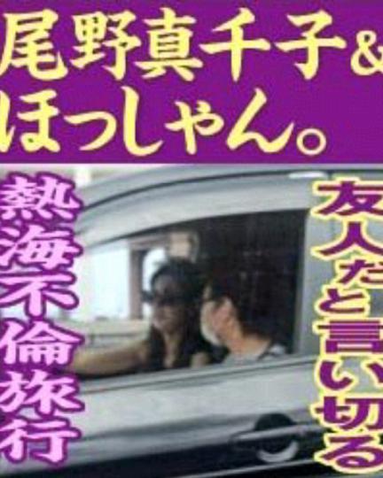 尾野真千子、ほっしゃん。との熱愛報道に初めて言及!「すごく仲のいい友達」と熱愛は否定