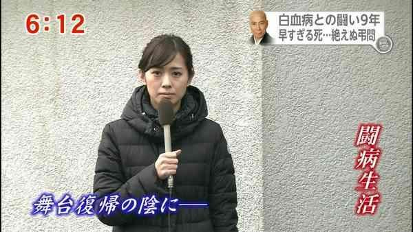 フジテレビ椿原慶子アナ、市川団十郎の死去報道中に大爆笑…