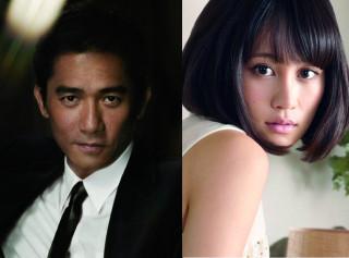 前田敦子、出演映画が製作中止!尖閣問題で資金繰り悪化…