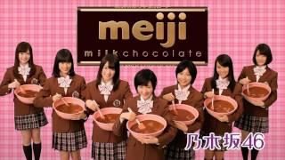 乃木坂46 CM 明治チョコーレト カーテン渡し篇①~⑤ - YouTube