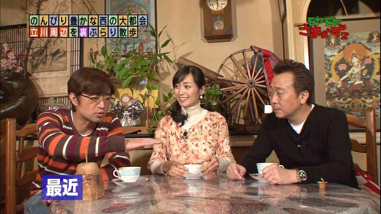 テレ東・大江麻理子アナ、『モヤさまぁ』で卒業を発表!