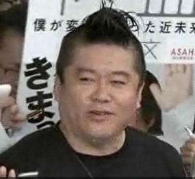 吉川ひなの、二度目の離婚へ。夫が関東連合撲殺事件の逃亡犯と近い仲