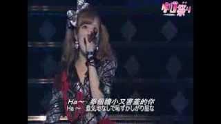 [中文字幕]Buono - 初恋サイダー (指原祭 Live Ver.) - YouTube